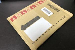 2日前に購入をした「タイ語 旅の指さし会話帳」が届きました。