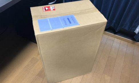 タイ旅行の準備④ 先日注文したスーツケースが届きました。