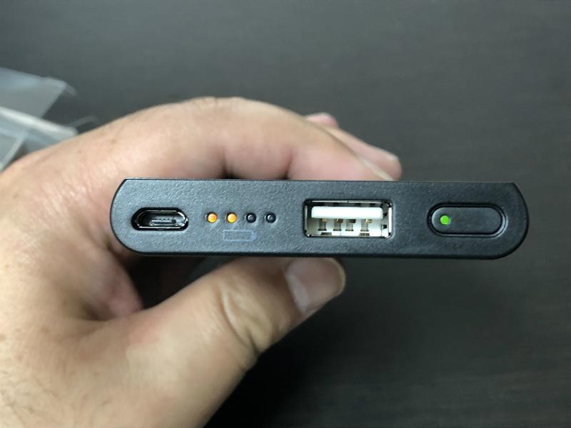 タイ旅行への準備⑤ モバイルバッテリーを買ってきた