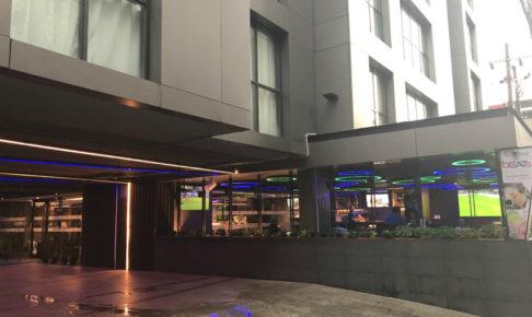 ナナプラザ近くのホテル シトラス スクンビット 6 バイ コンパス ホスピタリティ (Citrus Suites Sukhumvit 6 by Compass Hospitality)に到着