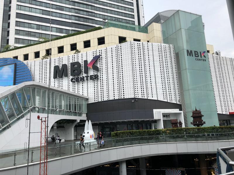 バンコクでの昼食は、MBKセンター (マーブンクロンセンター)のフードコートで