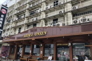 バンコクの午後は、有馬温泉で耳かき&タイマッサージで夜遊びに備える