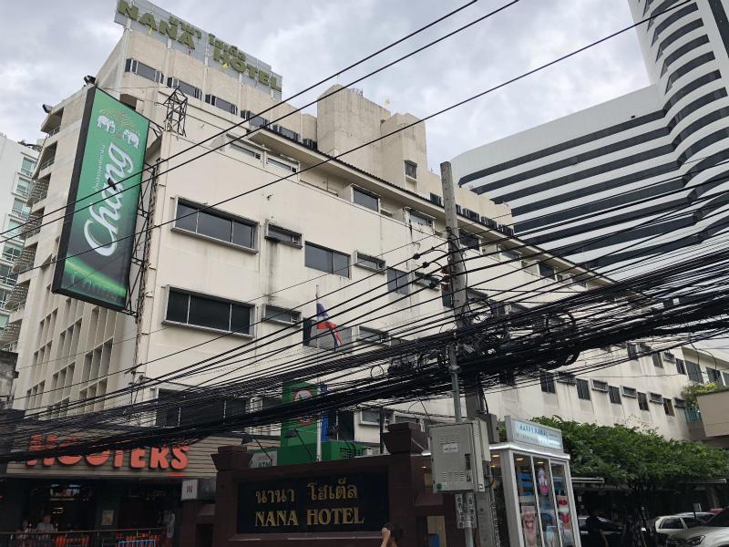ナナ ホテル バンコク (NANA Hotel Bangkok)の予約