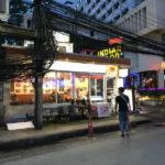 タイ旅行の最後の晩餐は、タイ料理で閉める@Zaab