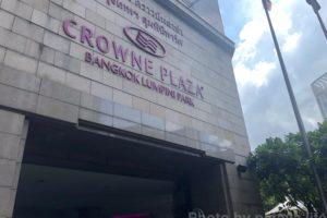 バンコクのホテル クラウンプラザ バンコク ルンピニ パーク (Crowne Plaza Bangkok Lumpini Park)のレビュー