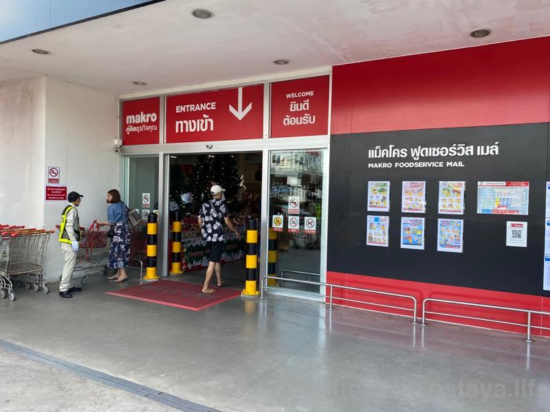 パタヤ北バスターミナル前のスーパー