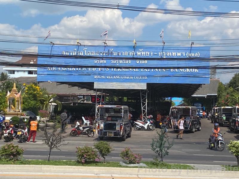 パタヤ北バスターミナルに到着